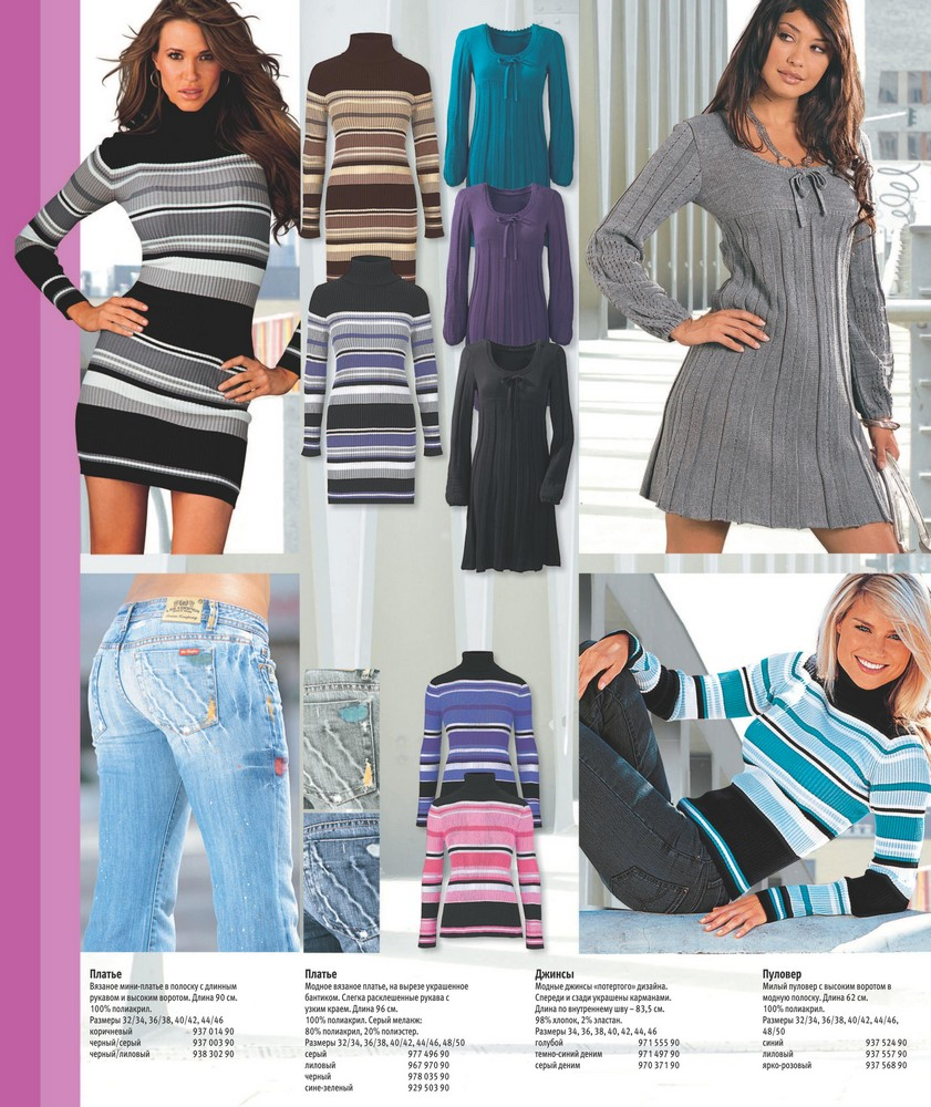 Бонприкс Интернет Магазин Женской Одежды Каталог