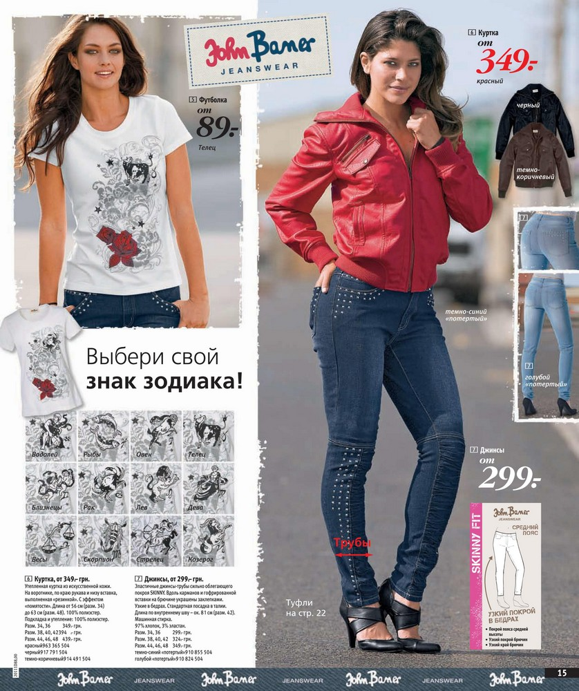 Интернет Магазин Женской Одежды Bonprix С Доставкой