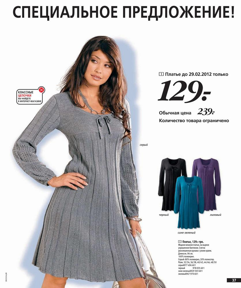 Инет Магазин Женской Одежды