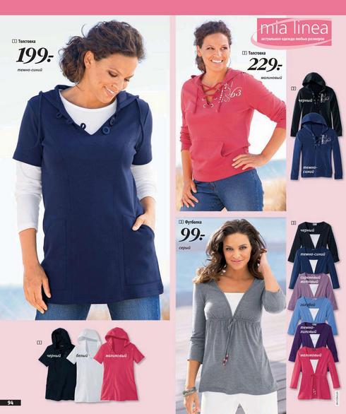 Купить одежду по каталогу